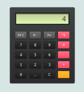 Добавлен калькулятор для услуги ламинирование